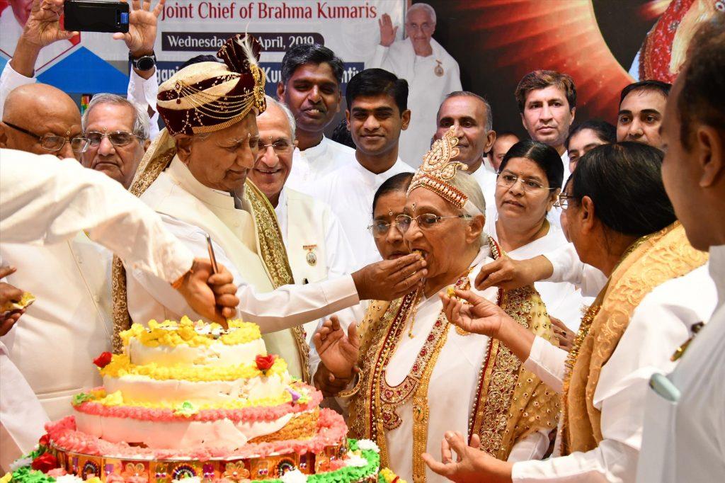 95th Birthday Celebration of Rajyogini Dadi Ratan Mohini Ji at shantivan
