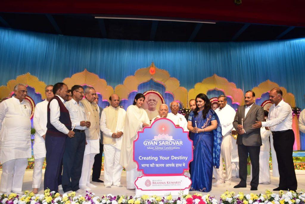 ज्ञान सरोवर का रजत जयंती समारोह के दूसरे दिन के कार्यक्रम: Silver Jubilee Celebrations at Gyan Sarovar