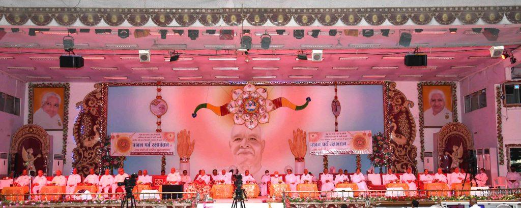 Raksha Bandhan Celebration at Shantivan, Abu Road: Photos